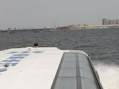 Tokyo on the Water