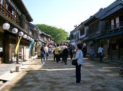 栄町散策・・風土記の丘を訪ねます。
