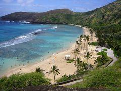 Hawaii<オアフ島> 5泊7日 (前編/2006年5月4日~)