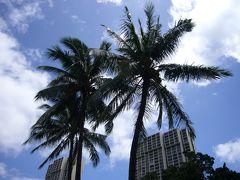 Hawaii<オアフ島> 5泊7日 (後編/2006年5月6日~)