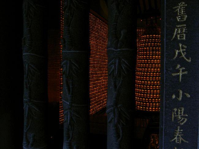 台北の名所を巡ります。<br />■忠烈祠<br />■中正記念堂<br />■行天宮<br />そして鼎泰豊の小龍包!