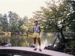 やって来ました、古都金沢(2年生の夏、一人で後ランその9)