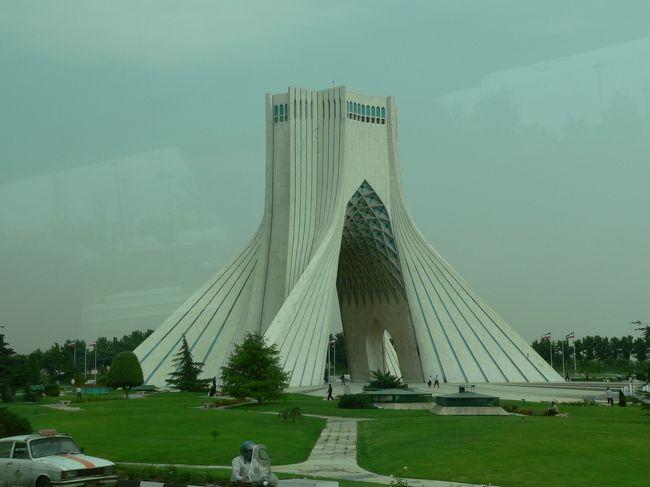 イランの旅(1)・・イランの首都テヘランを訪ねて