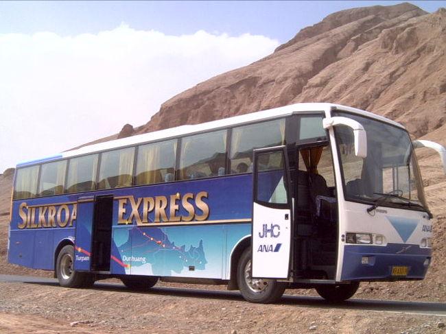 2005年4月、シルクロードへの研修旅行へ参加させてもうらうことが出来ました!中国は今まで上海と青島に行った事はありますが、今回はかなりディープな旅になりそうな予感。<br /><br /><br />http://www.wakoskyclub.com/china/silkroad/silkroad_1.html<br />
