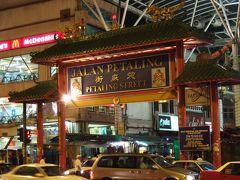 Kuala Lumpur -インドネシア島めぐり-