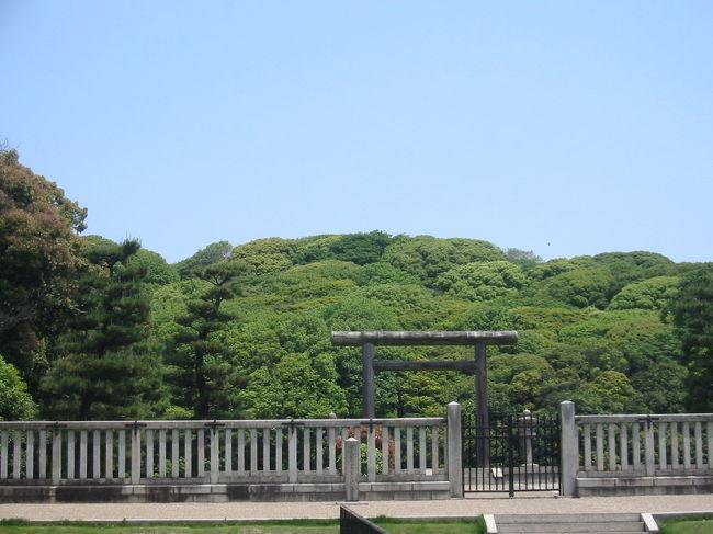 日本最大の古墳。<br /><br />ってことは、世界最大の古墳。<br /><br />すげー!<br /><br />ってことで、行って来た。