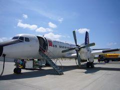 鹿児島→種子島へYS-11の旅(18,4,2006)