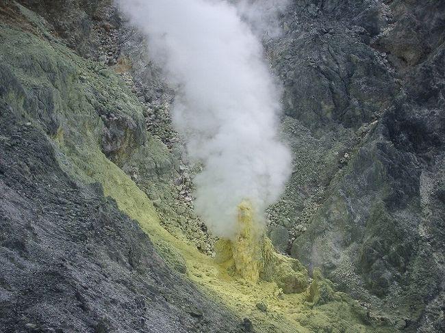 台湾陽明山「大油抗」で、噴気孔...