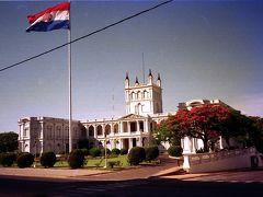 南米の内陸に栄えたパラグアイ。