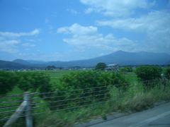 「智恵子の空」を求めて安達太良山を登る。