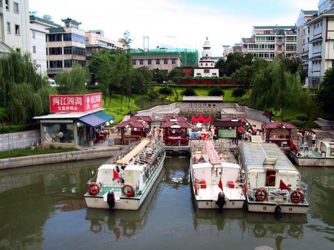 桂林市が40億元投資し、2001年ごろに完成した観光都市桂林大改装。<br />その一環として生まれたのが、この両江四湖遊覧船観光。<br />街を流れる2つの川(両江)と4つの湖を、船で全て通過できるように大改造工事をしたそうです。<br />しかも一箇所には、水位の違う湖同士を、運河式の設備を導入して繋いでありました。<br />三峡下りの葛州覇ダムと同じ方式です。<br /><br />詳しくは旅行記をご覧下さい!