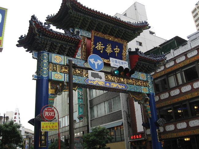 朝から一日中華街で過ごしました。