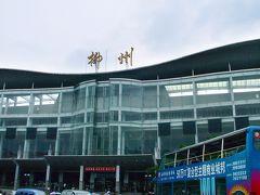広西桂林出張・其の14~柳州最終日、柳州から広州へ~