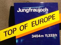 ヨーロッパ鉄道最高地点を目指して 【スイス周遊・グリンデルワルト⇒ユングフラウヨッホ】