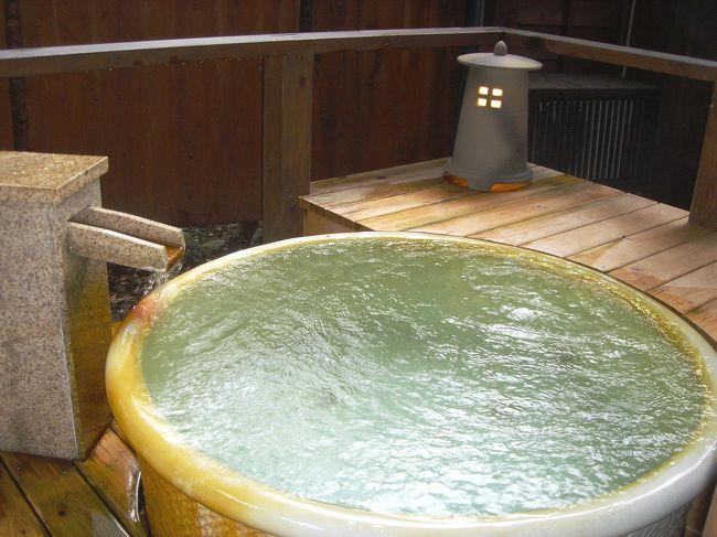 この季節の旬の味覚である鮎を求めて岐阜県にやって参りました!<br />今回訪ねたのは山奥にある秘湯です。<br />