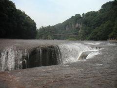 尾瀬岩鞍ゆり園&吹割の滝  【後半】吹割の滝