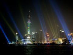 【上海市】上海おきにいり