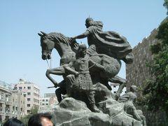2006GW シリア・ヨルダン・レバノン旅行記4(ダマスカス)
