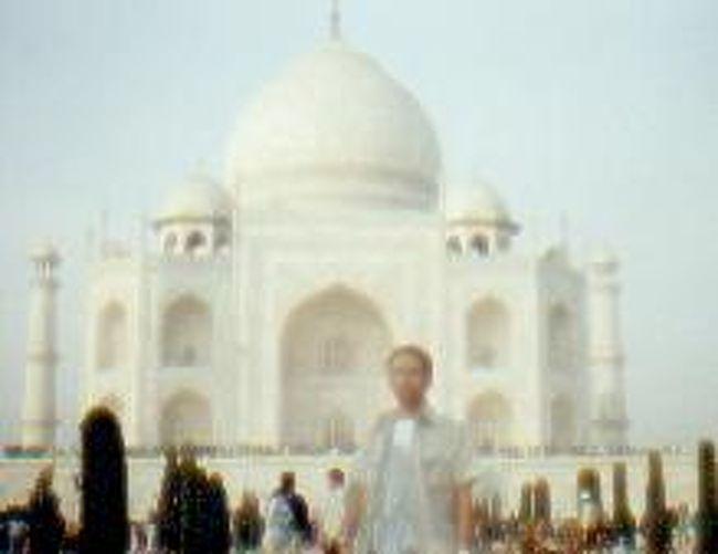 私は、今回初めてインドに来てデリーからジャイプール・アグラのゴールデントライアングルという「5大世界遺産」フマユーン廟、クトゥブ・ミナール、ファテプール・シークリー、タージ・マハール、アグラ城をじっくり周遊観光するコースを巡った。それ以来数回にわたり日本の佛教がインドの何処にあるのかを探し求める旅に出てしまったのである。<br /><br /> 古代インダス文明は今のパキスタンとインドの国境を流れるインダス川沿いで発展しました。この地域をシンド地方と呼んでいて「シンド」が「ヒンド」になり、そして「インド」という国名になったと言われています。 <br /><br /> インドの首都デリーで見る物の全ては、今まで私が見てきた世界からかけ離れたものであった。幸いにも私は、今回もデリーの立派なホテルより少し下街の安いホテルを選んだのであった。<br /> そうすると朝5時頃だろうかまだ薄暗いのに外がにぎやかなのである。何事があったのかと外に出てみると明かりが見えそこに人だかりあった。おそるおそる近づくと次々に信者が数名ずつやってきて怪しげな像や灯明の火を点けたり供物を供ええていた。どうやらここは、村の寺院だと直感した。寺院と言っても幅7メーター奥行き10メーター高さ2メーターの小さな1階建ての瀟洒な建物であった。<br /><br /> いままで私達が日本で見たお寺とは違い内部はカラフルな色で服を来た等身大の男女神などが硝子ケースの中に収められていた。お参りの信者は、中央に造ったリンガの祭壇に供え物をしたあと周囲に置かれている沢山の女神らに次々とお祈りをしていた。<br /> 後から判明したのであるが佛教ではなくヒンドゥー教の寺院だったのである。この時以来、私は、これらヒンドゥー教寺院に通うはめになってしまった。私が今まで見たバリ島の「バリヒンドゥー教」と似てはいるが、バリの場合これらの神は、人々に一切見せず日本と同じほこらに納め秘仏とされていた。バリ島のキンタマーニーという所で大がかりな祭りの準備をしていたところに出くわし扉が開いていたので中に入ったところ現地の人が走ってきてお叱りをうけたことがあった。しかしインドでは、堂々と人々の前にさらけだしていたのである。<br /><br /> 信者の動きを入口で観察して1時間以上たったであろうか、この寺院の司祭者らしき人がやってきたので中に入って撮影しても良いかと尋ねるとOKと言うことになりそれぞれの神の名前をメモしながら撮影した。<br /> この様な事がありインドにどっぷりはまってしまったのである。<br /><br /> 今回のインド周遊5大世界遺産の訪問は、添乗員付きのツアーであったので気楽に旅行をすることが出来た。何れも世界遺産に指定されているだけあって見る物全てが驚く物ばかりであった。カレー味の食べ物とナンという食べ物にもあいてしまい目下チャイとマンゴジュースそれにパンなどの食べ物で飢えをしのいだ。<br /><br />1日目 夕方 デリー着     <br />2日目 デリー市内観光<br />【世界遺産】フマユーン廟・【世界遺産】クトゥブ・ミナール、インド門、大統領官邸など。午後 デリー発 専用車でアンベール城を象に乗って見学。ジャイプールへ 。<br /><br />フマユーン廟【世界遺産】 <br /> デリーの市内観光は、フマユーン廟へ行きました。赤土と建物との一体感がある対物でタージマハ−ルと良く似た建物のはずです。タージマハ−ルをつくるのにフマユーン廟を参考にして造られたからです。<br /><br />アンベール城【世界遺産】<br /> アンベール城は、観光用の象に乗って城内まで登りました。ジャイプールに都が移るまでの約130年の間、ジャイプール国の首都として機能していた城で、丘の上にそびえるの城壁内部には、幾何学模様が美しいイスラム様式の庭園と建物がありました。<br /><br />3日目午前 ジャイプール市内観光。(天文台、シティ・パレス、風の宮殿)。 午後 ジャイプール発【世界遺産】ファティプールシクリ見学 アグラへ <br /><br />4日目午前 アグラ市内観光【世界遺産】タージ・マハール【世界遺産】アグラ城。午後  アグラ発 デリー着<br /><br />5日目午前 デリー 空港から帰国へ<br /><br />【警告】<br /> 油の高騰により燃油特別深運賃が高騰しているが、20008年7月から更に急高騰し、総旅費の半分以上になる場合が発生している。ゆえに当分海外良好は見送った方がよい。<br /><br />■ここに掲載の写真および記事の無断転載を禁じます。<br />copyright(C)2006 Taketori no Okin