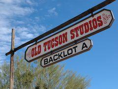 アリゾナ紀行【3】 ~Old Tucson Studio編~