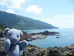 01男鹿半島を巡る(秋田・岩手の旅その1)