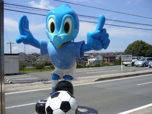 夏休みで東京に戻る途中に静岡県で寄り道してきました。今回は「うなぎパイ」で有名な春華堂の工場を見学した後→ヤマハスタジアム→沼津魚市場と見学してきました。