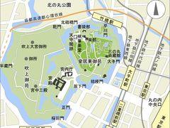 皇居東御苑を散策し尚蔵館で伊藤若沖の作品を鑑賞する。