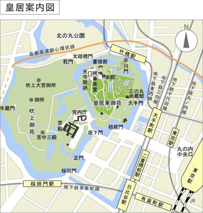 旅の畏友のHさんから誘いがあって皇居の東御苑の尚蔵館で伊藤若沖の特別公開をしているから鑑賞にいかないかという。誘いに乗って皇居の東御苑の庭を散策した。東京の中心地に自然環境に恵まれたこんな素晴らしい自然が残されているのに訪れる人はまばらのようだ。三年程前に雅楽の公開の抽選にあたって訪問して以来大手門から東御苑に入ったのは二回目であるが改めて豊かな自然を堪能した。<br /> 昭和天皇が愛されたという武蔵野の面影が残る雑木林には様々な小鳥や蝉や虫が晩夏を謳歌するようにさえずっていた。樹木や草花も多く樹木には名札が取り付けられているので植物の名前を勉強するには格好の自然植物園だと思った。時々訪問してみたいとも思った。