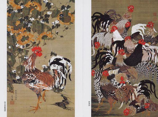 皇居東御苑を散策し尚蔵館で伊藤若沖の作品展を鑑賞した。尚蔵館で所蔵している動綵絵30枚のうち六枚だけしか展示されていなかったので絵はがきを購入した。鶏を沢山描いているので今日は鶏の絵だけを掲示してみよう。