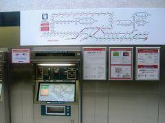 2005 シンガポール旅記 1017-04