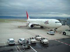 2006年インドネシア・バリ島旅行 1日目 日本~バリ島 -TO BALI-
