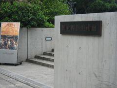国立西洋美術館~~ベルギー王立美術館展編。