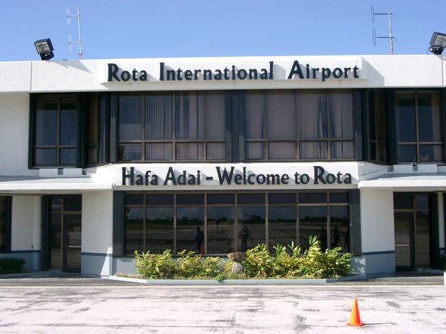 ロタ島へ一人旅してきました。