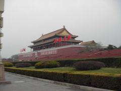 中国 北京訪問