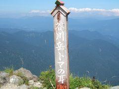 谷川岳に登るぞ~。
