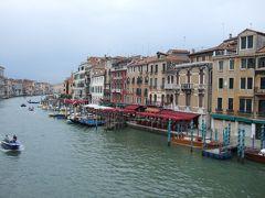 個人手配 2006年8月5日夫婦で行くイタリア01 (4都市総括編)