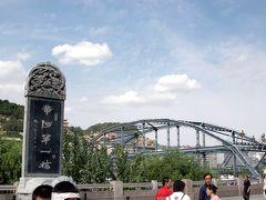 新疆放浪の旅・其の06~蘭州で(観光篇)!!旧鉄橋、中山橋。親父の汗の橋!?~