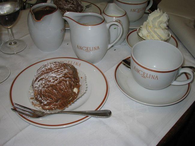 お勧め度:★★★☆☆<br /><br />昼食は、有名なアンジェリーナでとりました。<br /><br />パリでの食事はどこで食べてもなかなかいけます(´∀`)<br />メインはチキンでしたが、やわらかくておいしかったです。<br />味付けも日本人に合うものでした。<br /><br />ここは、モンブランがすごく有名なお店なので、食後にモンブランとカフェラテを頼みました。<br />日本と違い、モンブランのクリームが雑にデコレートされていたのが気になりましたが、濃厚なクリームでなかなかおいしかったです。<br />(日本のモンブランは、クリームの渦がきれいにできているので、それが普通だと思ってました。国民性ですね〜)<br />ただ、日本人にはちょっと大きすぎる気がします。。<br />1口、2口はすごくおいしく食べられるのですが、全部食べると胃がもたれる程の量です。<br />カフェラテを飲んで味を変えたりして、なんとか完食です。<br /><br />?さんは、さらにホットチョコレートという化け物を一緒に頼んで撃沈してました。<br />ホットチョコレートはちょっと無理ですw<br />甘すぎる・・<br />量もカップ3杯分くらいあるし・・w<br />回りを見たら、現地の人は、1つのホットチョコレートを3人で分けて飲んでいました。<br />まあ、そうだよなぁ〜<br />でも、あの甘さに生クリームを足していたのはさすがに理解不能でした。<br /><br />日本にも進出していて、銀座にお店があるみたいです。<br />日本向けに小さなモンブランがあるみたいです。<br />やっぱり、ちょっと大きすぎますよね〜<br /><br />ちなみに、ホットチョコレートは日本のメニューには無さそうでしたw<br /><br />【場所】<br />ルーブル美術館とオランジェリー美術館の間からほんのちょっと外れたとこ<br /><br />【予算】<br />約30ユーロ