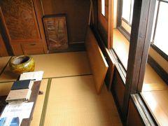 米沢 日本の民法の祖 我妻栄記念館