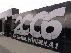 2006 F1 ブラジルGP!