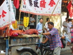 ベトナム風葬儀のセレモニー