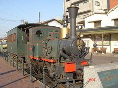 2004.01新年の道後温泉(その2松山城)