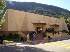2006年スイスの旅(19)マーティニのメトロポリタン美術館特別展