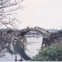 あの橋を渡って