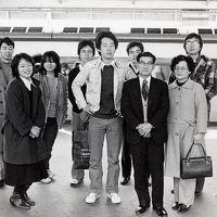 二十歳のヒッチハイカー・Hello World(March 16th 1979 〜March 16th 1980)