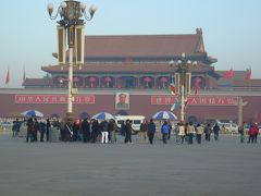 北京へ(研修旅行にて)