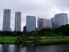 成田、軽井沢、東京の旅