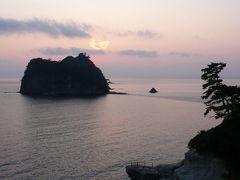 西伊豆・堂ヶ島で海の幸三昧  *** ニッポン!山だ、海だ、温泉だぁ!(2)