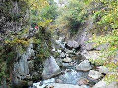 昇仙峡の紅葉  *** ニッポン!山だ、海だ、温泉だぁ!(4)