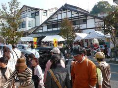 秋の益子陶器市  *** ニッポン!山だ、海だ、温泉だぁ!(6)